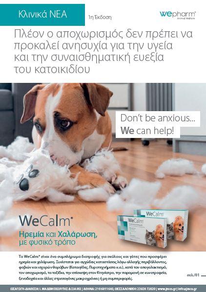 wecalm-clinic-news